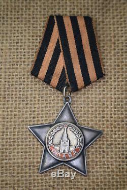Ordre Ordinaire Du Cccp De L'urss Russe Cccp Badge Sovietique Ordre De Plein Cavalier De Gloire