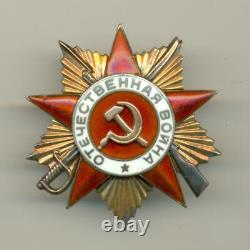 Ordre Soviétique De L'urss De Guerre Patriotique 1ère Classe S/n 155706