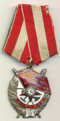 Ordre Soviétique De La Bannière Rouge: 3e Prix Décerné À Un Général Décoré