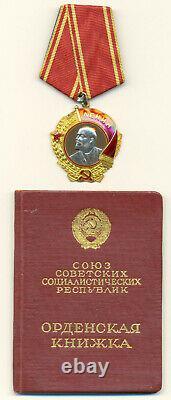 Ordre Soviétique De Lénine De L'urss Russe Avec Document