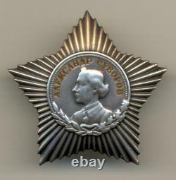 Ordre Soviétique Urss Russe Souvorov Classe 3 S / N 8716