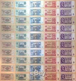 Original! 1961 Ousss Russes Billets 1 3 5 10 10 25 Roubles Vieux Vintage Set Argent