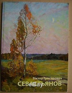 Peinture À L'huile Russe Soviétique Ukrainienne Montagnes Nuage Paysage Impressionisme