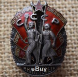 Pin De La Urss Russie Sovietique Ordre Insigne D'honneur Vissable Mince Vis Rare