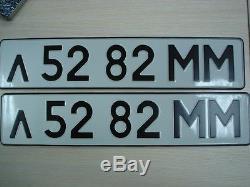 Plaques D'immatriculation Personnalisées Russe / Soviétique / Ukrainien / Voiture De Police / Veehicle / Moto / Vélo