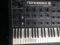 Polivoks Polyvox Rare Synthétiseur Analogique Vintage Vintage Soviétique Urss