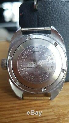 Poljot Amphibian Diver Automatic Water Soviet Russian Watch 23 Rubis 2616 2h