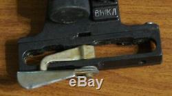 Portée De Vue Soviétique Russe Pgo-7