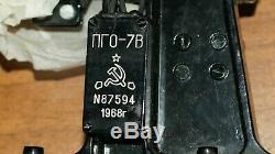 Portée De Vue Soviétique Russe Pgo-7 1968