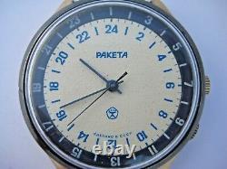 Raketa 24 Heures Antarctic Polar Navy 2623. H Su Urss Russian Watch