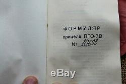 Rare Début Soviétique / Russe 1969 Fait Pgo-7v Vue Optique