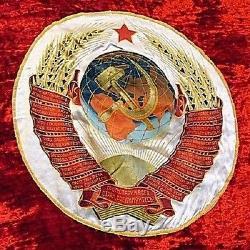 Rare Grand Drapeau Russe Original Soviétique Soviétique De Velours / Bannière Avec La Frange