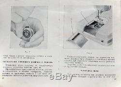 Rare Machine À Coudre Kharkov M-4 (clone Soviétique D'un Allemand Zündapp)