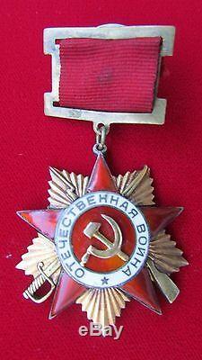 Rare Or Russe D'origine Soviétique Ordre De La Grande Guerre Patriotique 1re Classe N ° 20805