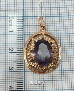 Rare Unique Vintage Urss Russe Or Soviétique 583 14k Pendentif Royal Alexandrite