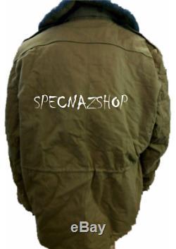 Rare Veste D'urss Armée Russeafghan Field Army Original! 1989-1992 Production