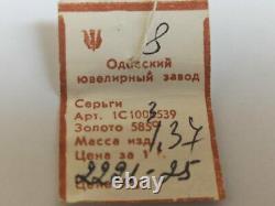 Rares Boucles D'oreilles Vintage Rose Rose Or 585 14k Timbre Étoile Russie Urss Soviétique