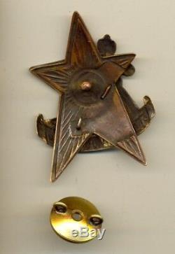 Rouge Soviétique Ordre Etoile Médaille Badge Armée Shooter Sharp (# 1563a)
