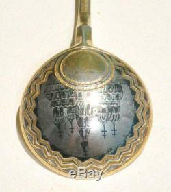 Russe Argent Soviétique Émail Niello Gilded Cuillère Goblet Calice Kovsh Bowl Egg