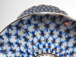 Russe Lomonosov 22-piece Cobalt Net À Thé Rouge De L'urss Mark Pre-1991
