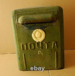 Russe Soviétique Urss Boîte Aux Lettres Emblème Statutaire Métal