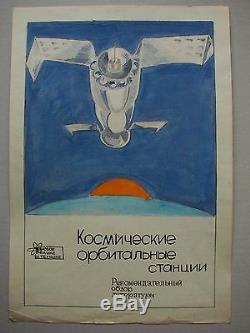 Russe Ukrainien Soviétique Lot 10 Peintures Affiche De Propagande Réalisme Socialiste