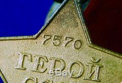 Russe Urss Russie Or Ww2 Héros De L'union Soviétique Commande # 7570 Médaille Du Prix Du Badge