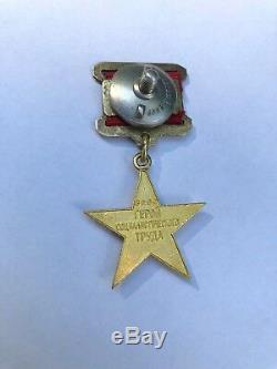 Russe Urss Soviétique Médailles Commandes