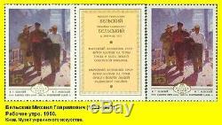 Russian Ukrainian Soviet Oil Painting Réalisme Impressionnisme Cavalier Cheval