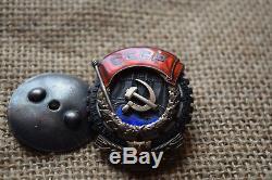 Russie Russie Sovietique Russie Ordre De Commande Bannière Rouge Du Travail Type 1 Vis A Rayures Rare