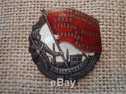 Russie Russie Sovietique Urss Médaille D'ordre Insigne Des Soldats De La Garde Rouge