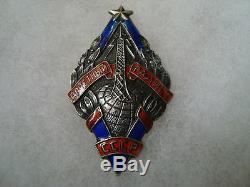 Russie Russie Soviétique Urss Ordre Médaille Badge D'argent D'honneur De L'opérateur Radio