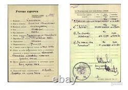 Russie Soviet Documenté Groupe Avec L'ordre De Lénine Et Bannière Rouge