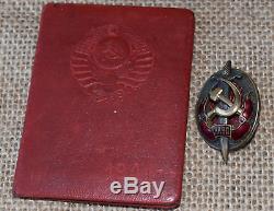 Russie Sovietique Russie Ordre Médaille Cccp Pin Kgb Nkvd Badge Avec Document