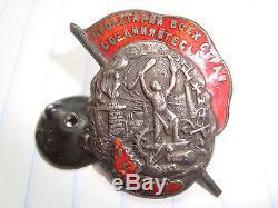 Russie Soviétique Russie Urss Cccp Ordre Insigne De Médaille Broche Argent 1920