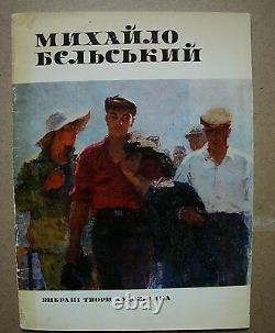 Russie Ukrainian Soviétique Peinture À L'huile Réalisme Impressionnisme Ouvrier De Construction