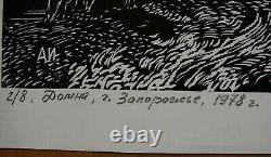 Russie Ukrainien Soviétique Linocut Dessins Paysage Industriel Haut Fourneau