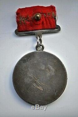 Russie Urss Sovietique Ordre De Commande Badge Quadro Médaille Du Courage (d'honneur) Argent