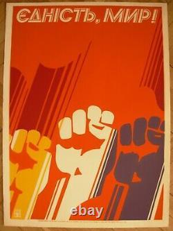 Soviet Original Silkscreen Poster Solidarité, Paix! Propagande Communiste De L'urss