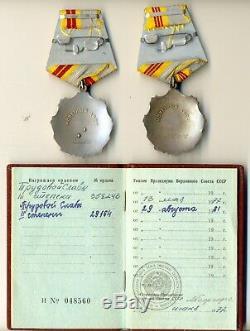Soviétique Ordre Gloire Du Travail 2e 3e Classe Argent Document Original Russe (1030)