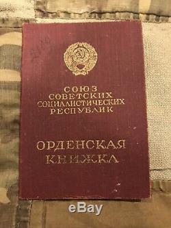 Soviétique Russe Documenté Ordre Du Groupe Médaille Gloire Bravoure