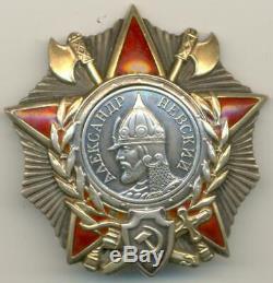 Soviétique Russe Seconde Guerre Mondiale Ordre De Type Nevsky 3