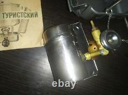 Soviétique Russian Red Army Portable Gasoline Stove Primus Optimus 8r Clone