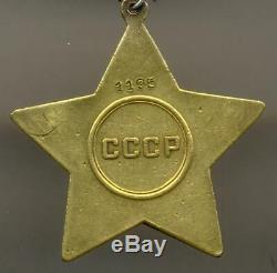 Soviétique Urss Russe Ordre De La Gloire De 1re Classe