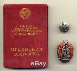 Soviétique Urss Russe Ordre Insigne D'honneur # 1027 Avec Le Document