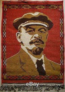 Tapisserie Soviétique Russe Ukrainien Portrait Lénine Tapis Tapis Gobelin Sgg Réalisme