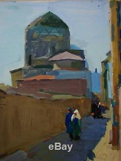 Tempera Soviétique Russe Ukrainien Peinture Mosquée Impressionisme Samarkand