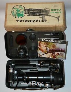 Urss Russe Fs-12 Avec Tair-3-phs F4.5 / 300 Lentille, Dépante Photosniper Box (5)