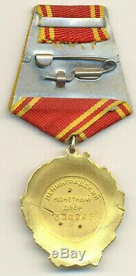 Urss Soviétique De Russie Ordre De Lénine