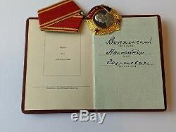 Urss Soviétique De Russie Ordre De Lénine Avec Le Document
